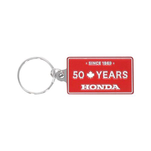 Honda 50th Keychain (Pack of 5) - English Logo